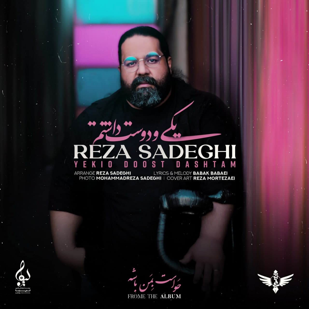 Reza Sadeghi - Yekio Doost Dashtam