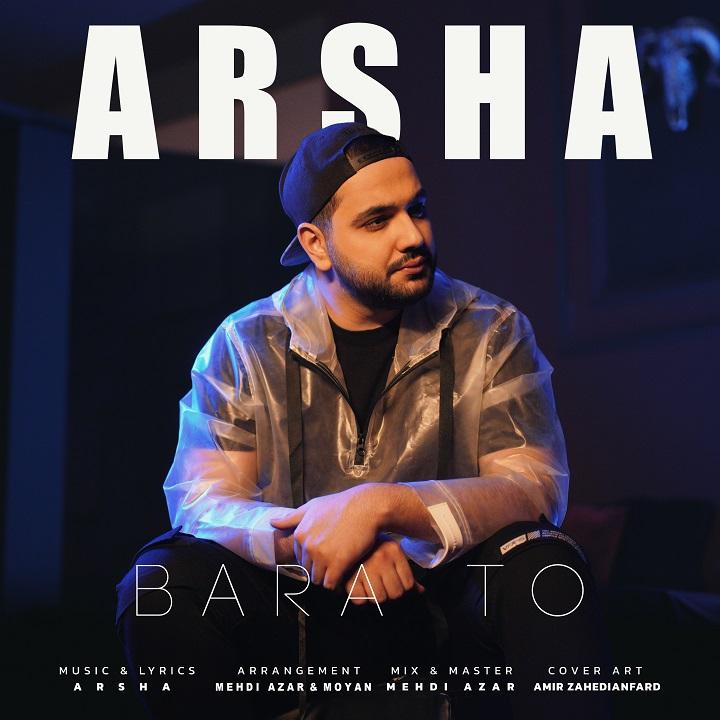 Arsha – Bara To